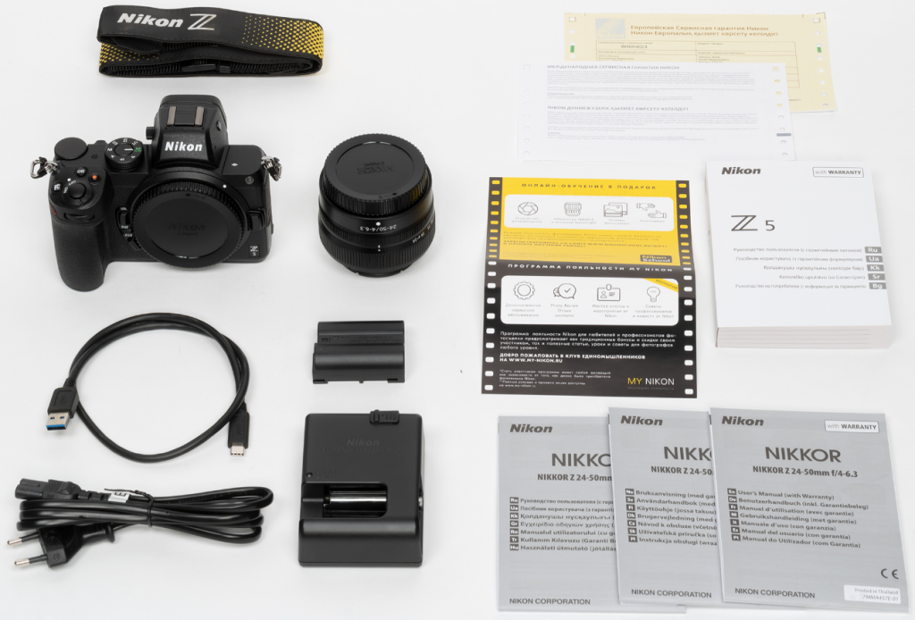 Complete Review of Nikon Z5: delivery contents