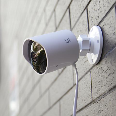 CCTV cameras YI Technology: smart technologies for the safety of loved ones