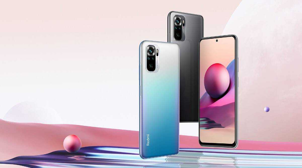 Xiaomi unveils Redmi Note 10S smartphone with AMOLED screen and Helio G95 chip (redmi note 10s 2)