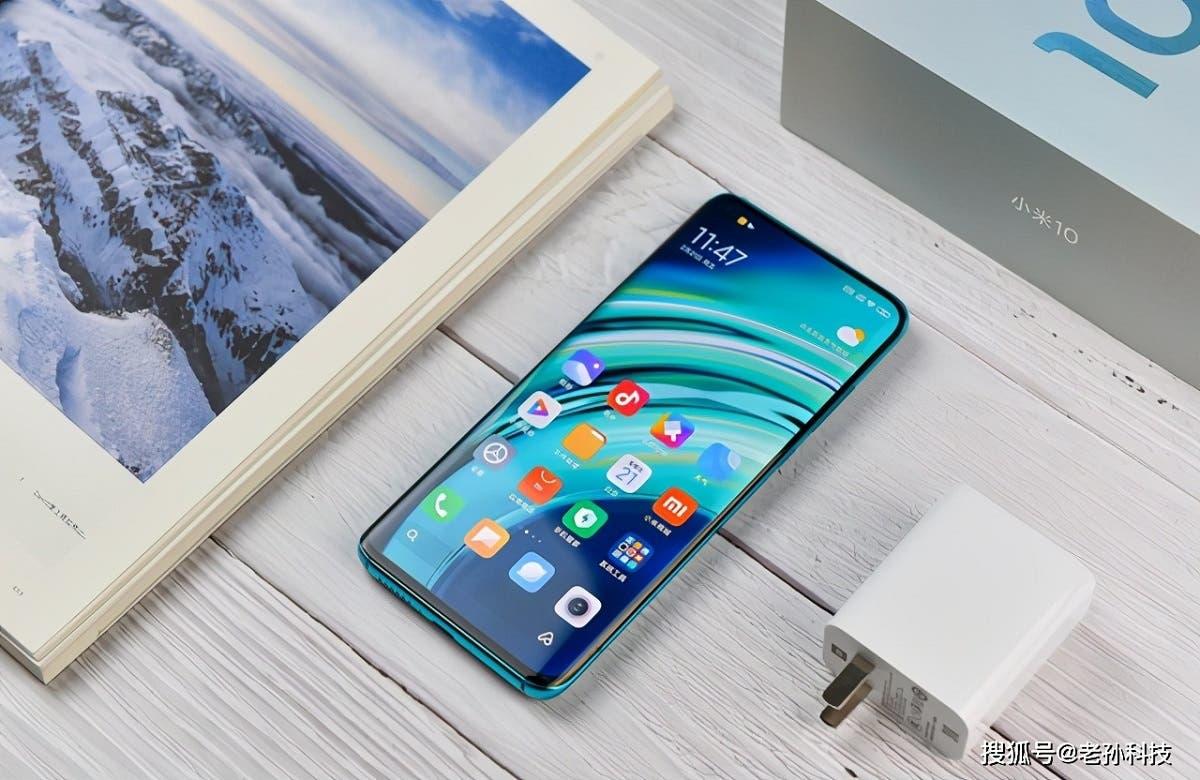 Xiaomi is developing a series of smartphones Redmi K50 (redmi k50)