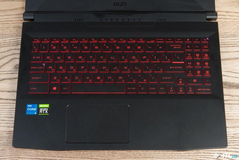 Review MSI Katana GF66 11UD gaming laptop